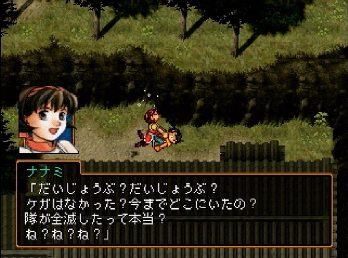 「ドラクエ2の先の意外な展開」だけじゃない! RPG好きが待ちわびる「続きが気になる」超名作の画像005