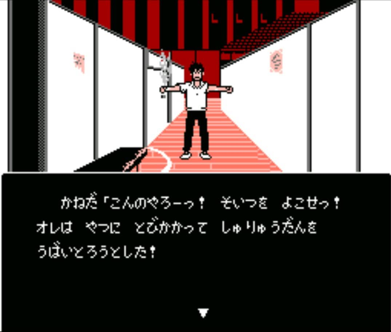 転んで即死!刺されて即死!コロナで話題『AKIRA』のファミコン版は超理不尽ゲームだった【フジタのコラム】の画像012