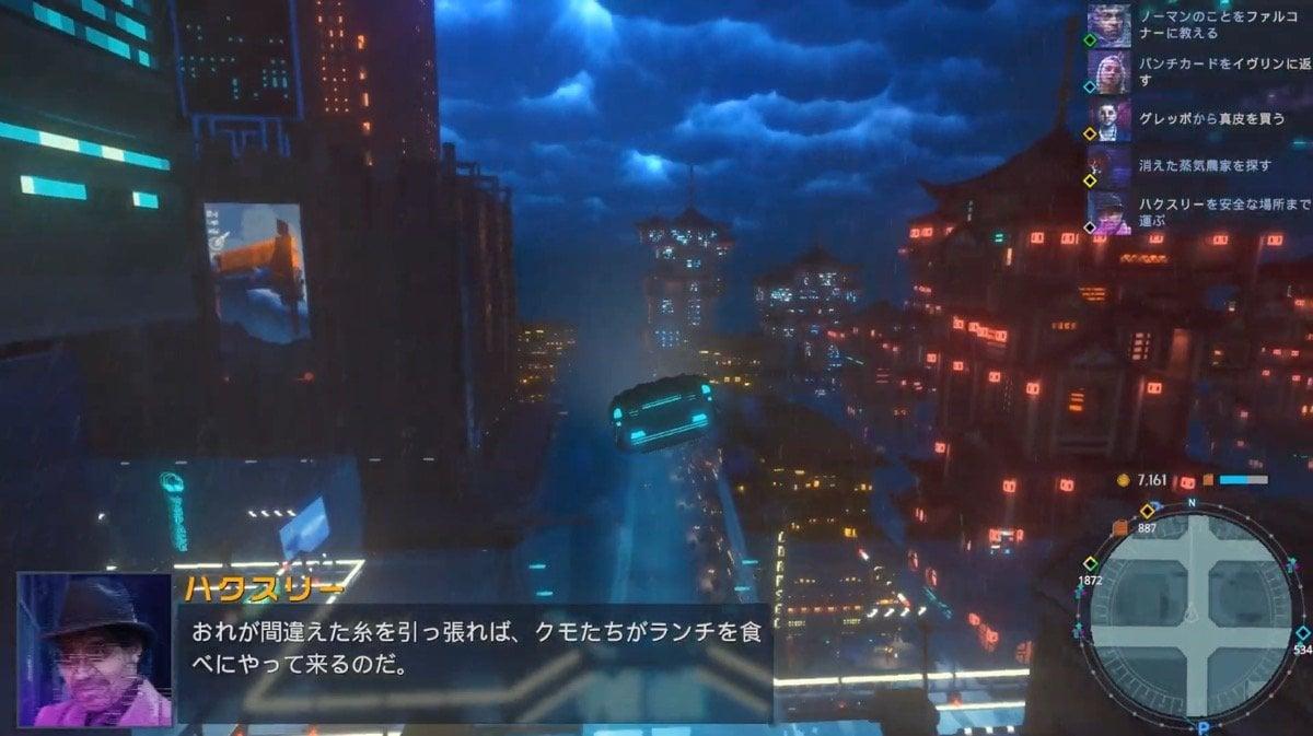 SF的世界観にどっぷり没入、ヤマグチクエストが「2020年No.1インディーゲーム」『Cloudpunk』の魅力を解説の画像017