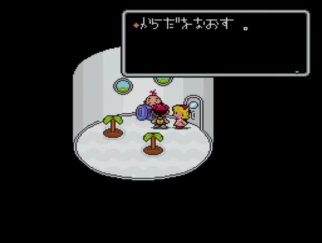 マザー2? ドラクエ5? FF4?「息子・娘ともう一度プレイしたい」スーファミ名作RPGランキングの画像005