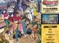 キングダム、SAO、プリコネ…アニメライターが独断で選ぶ「4月期イチオシの新アニメ」の画像011