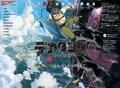 SAO、リゼロ、俺ガイル…アニメライターが独断で選ぶ「7月期のイチオシ新アニメ」の画像010