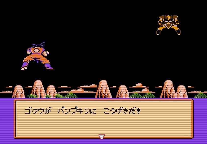 最強キャラは意外!? ファミコン版「ドラゴンボール」の傑作『強襲!サイヤ人』が発売30周年!の画像005