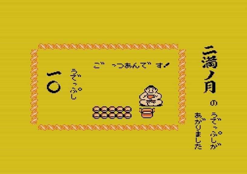 """""""もろだし""""の衝撃、ファミコン『つっぱり大相撲』で格ゲーばりの駆け引きを知った記憶の画像008"""