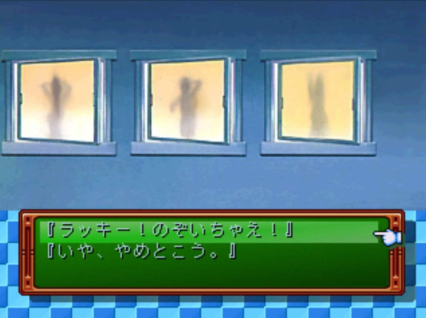 """プレステ版『ときめきメモリアル』25周年、ただのキャラものではない""""ゲーム性""""を振り返る【ヤマグチクエスト・コラム】の画像031"""