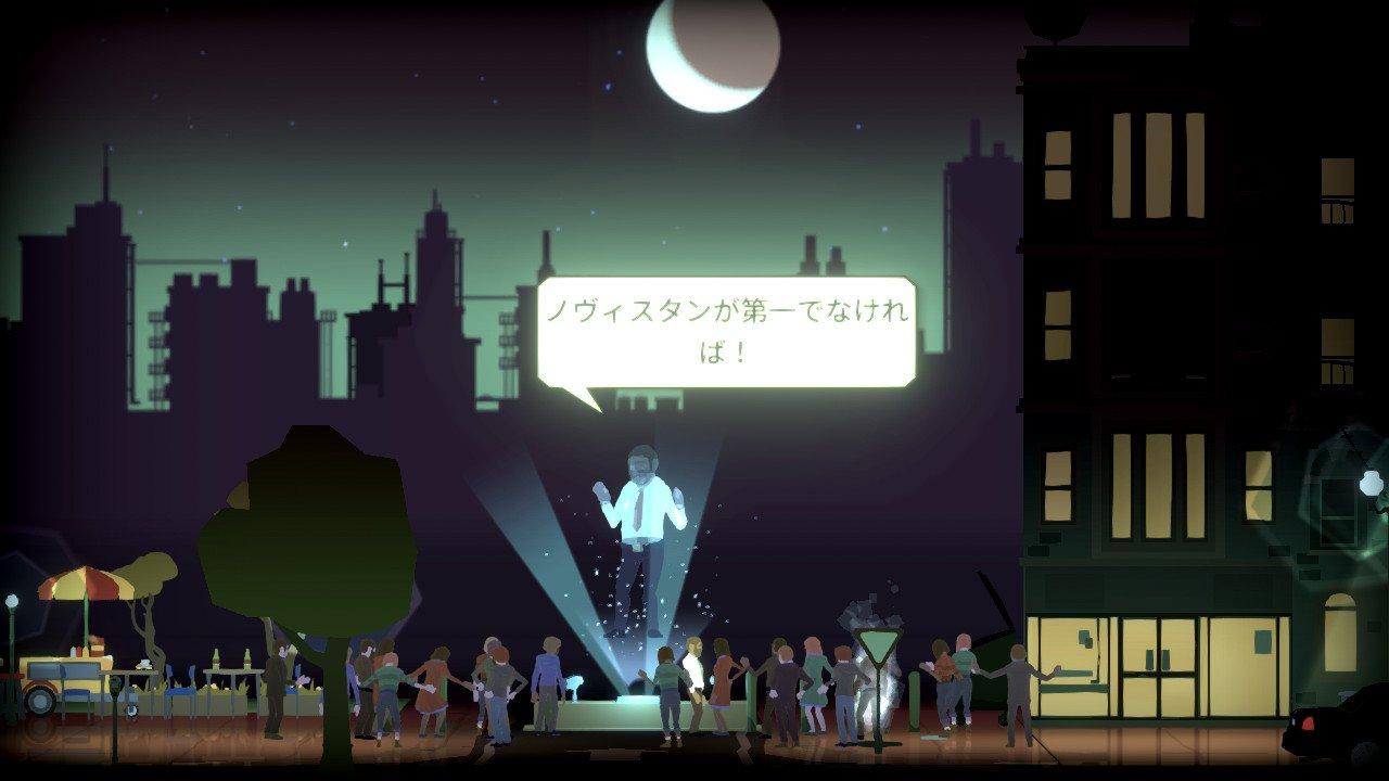 感動作から斬新カードゲームまで、外出自粛の今こそやりたい「インディーゲーム 」4作をヤマグチクエストが解説の画像017