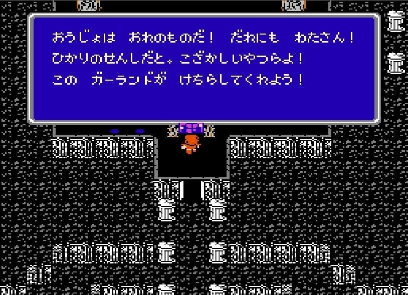 発売33周年!『ドラクエ』と並ぶ国民的RPGとなった、初代『ファイナルファンタジー』を回顧の画像006