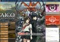 SAO、リゼロ、俺ガイル…アニメライターが独断で選ぶ「7月期のイチオシ新アニメ」の画像012