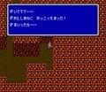 祝『ファイナルファンタジー3』30周年、今なお語り継がれる「鬼畜ラスダン」についての画像006