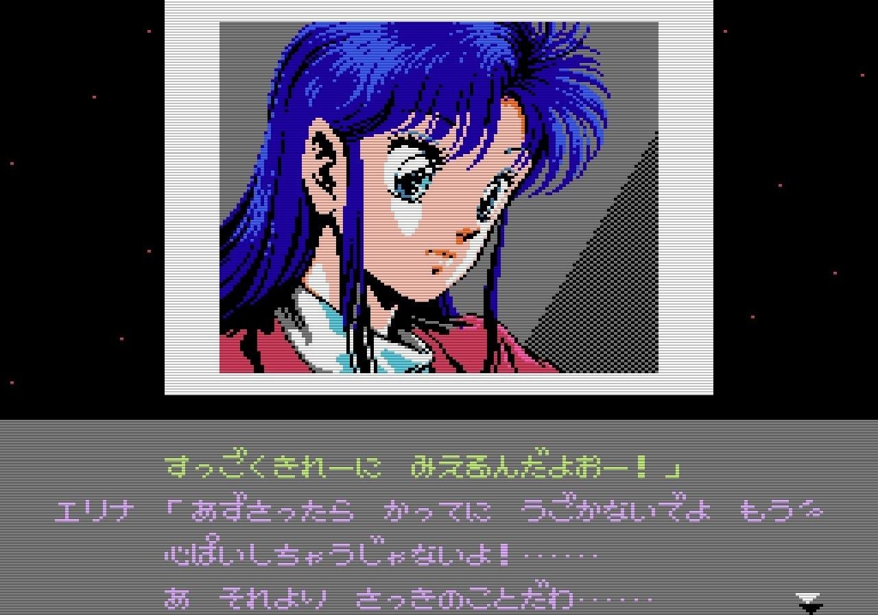 ファミコンでSFCに匹敵する美麗映像を実現『メタルスレイダーグローリー』との運命的な出会いの画像005
