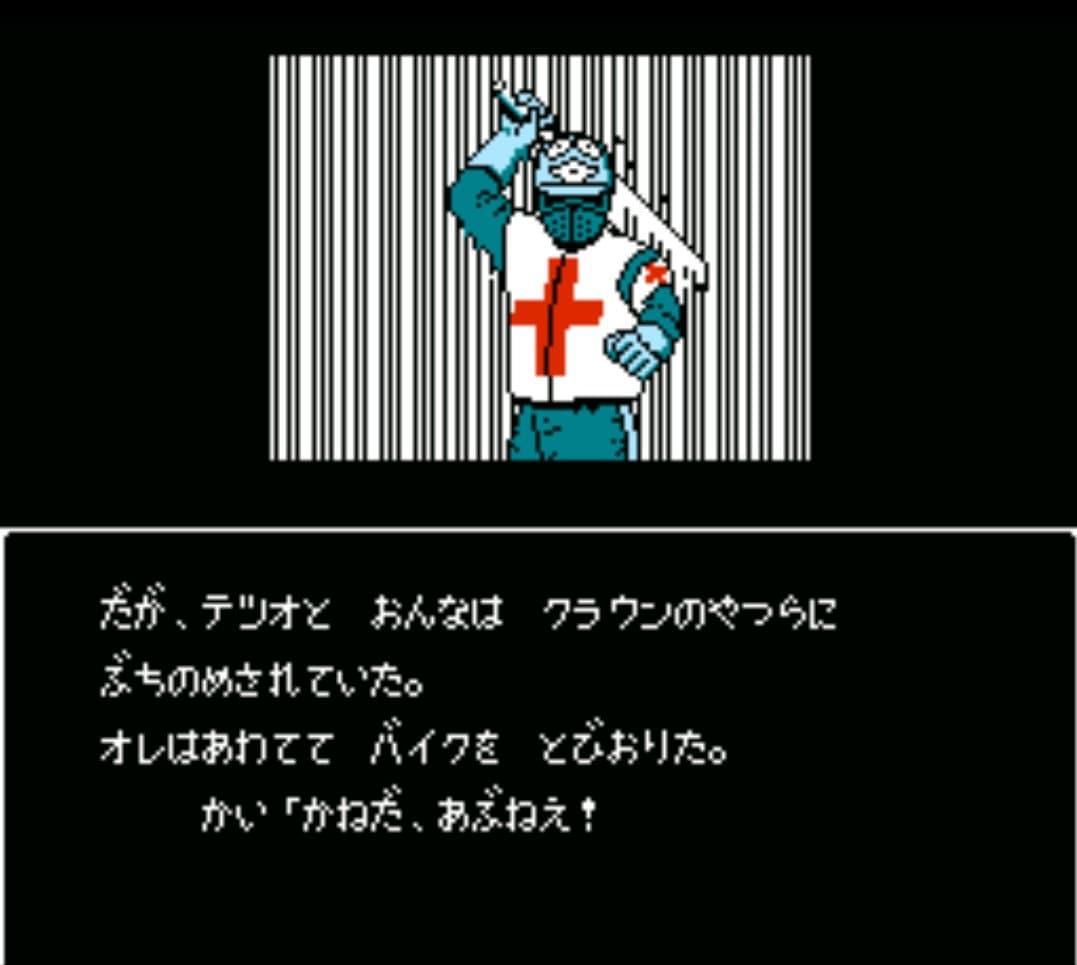 転んで即死!刺されて即死!コロナで話題『AKIRA』のファミコン版は超理不尽ゲームだった【フジタのコラム】の画像005