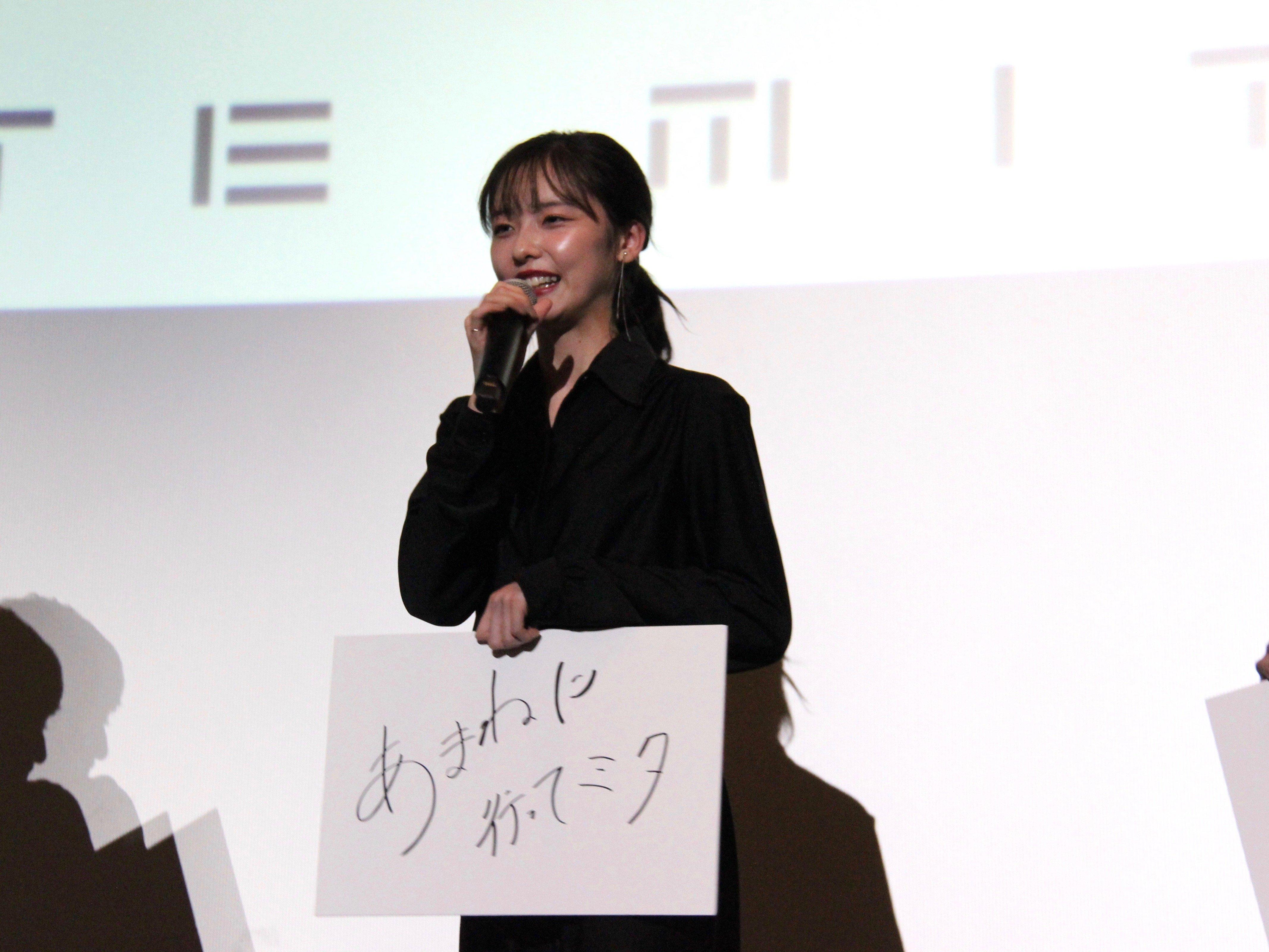 岡山天音「1人飲みして笑ってる」映画『踊ってミタ』舞台挨拶に出演の画像007