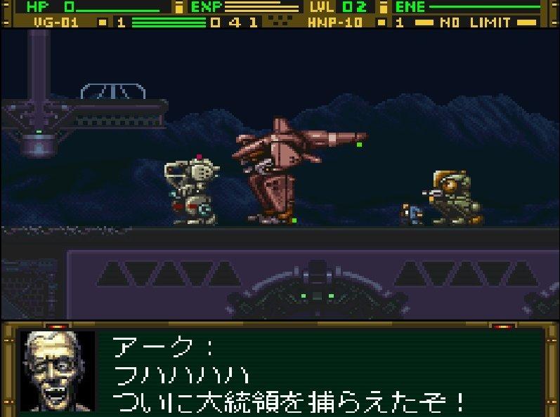 スーパーファミコン『フロントミッション』の画期的世界観! シミュレーションRPGの固定観念を変えた!?の画像008