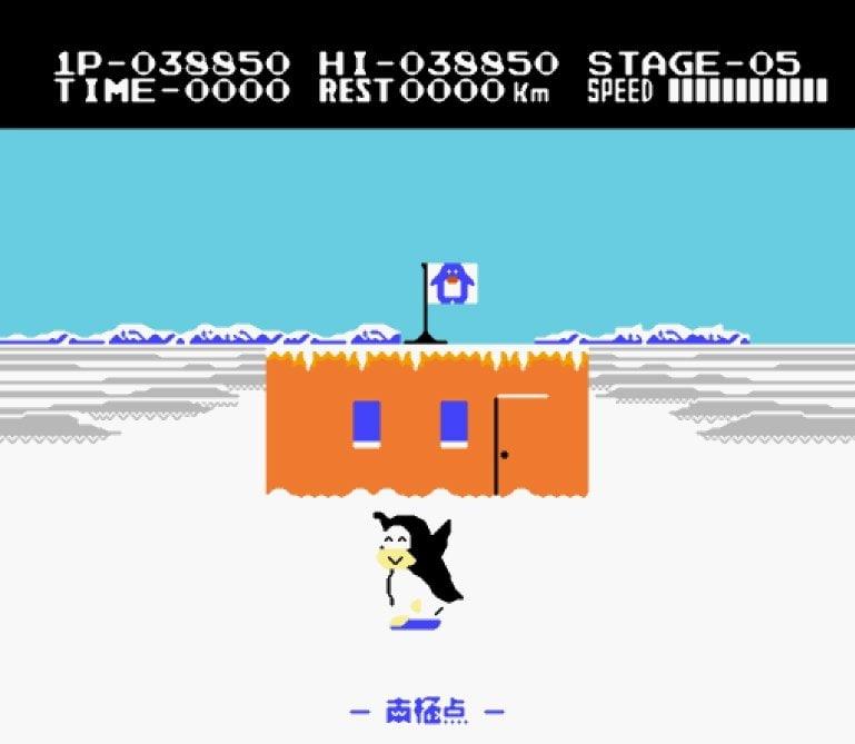 ファミコン版『けっきょく南極大冒険』35周年! 疾走するペンギンに熱中した日々の画像003