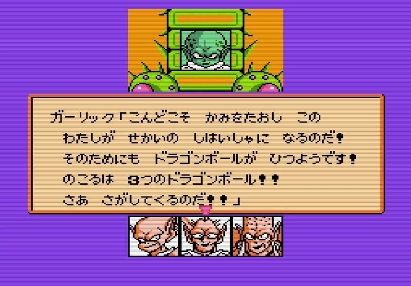最強キャラは意外!? ファミコン版「ドラゴンボール」の傑作『強襲!サイヤ人』が発売30周年!の画像013