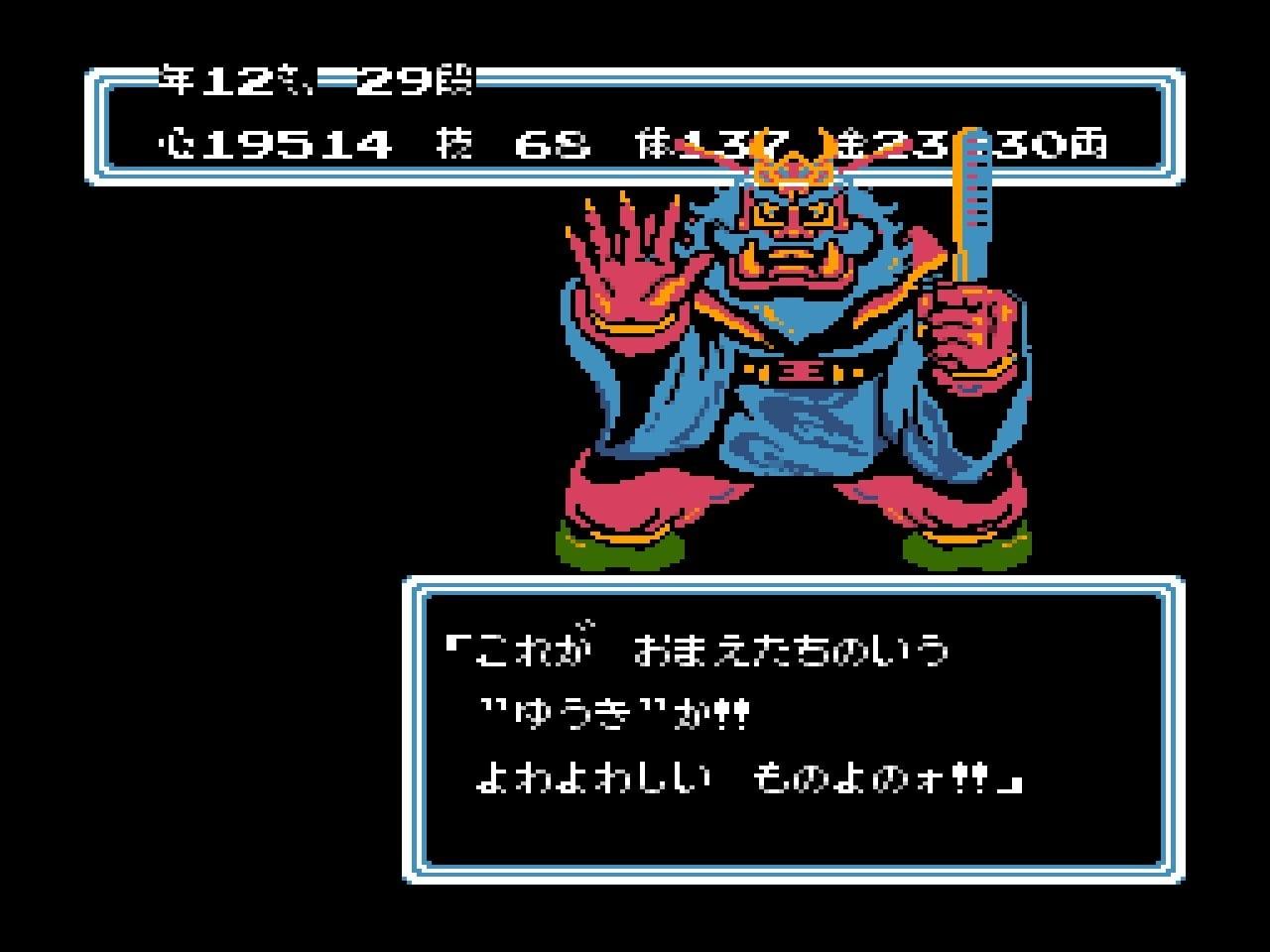 『がんばれゴエモン!』『桃太郎伝説』に『いっき』も! ファミコン時代の「好きだった和風ゲーム」ランキングの画像009
