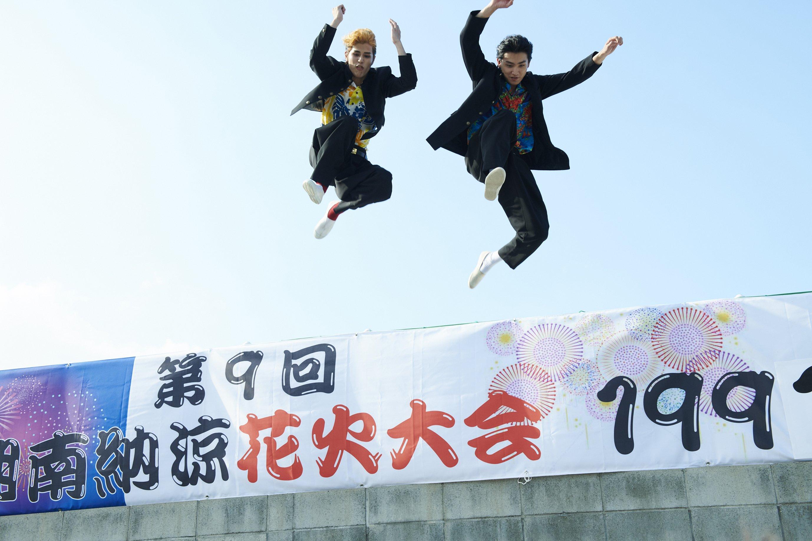『GTO』の原点、ヤンキー漫画『湘南純愛組!』が寛一郎&金子大地で実写化決定の画像001