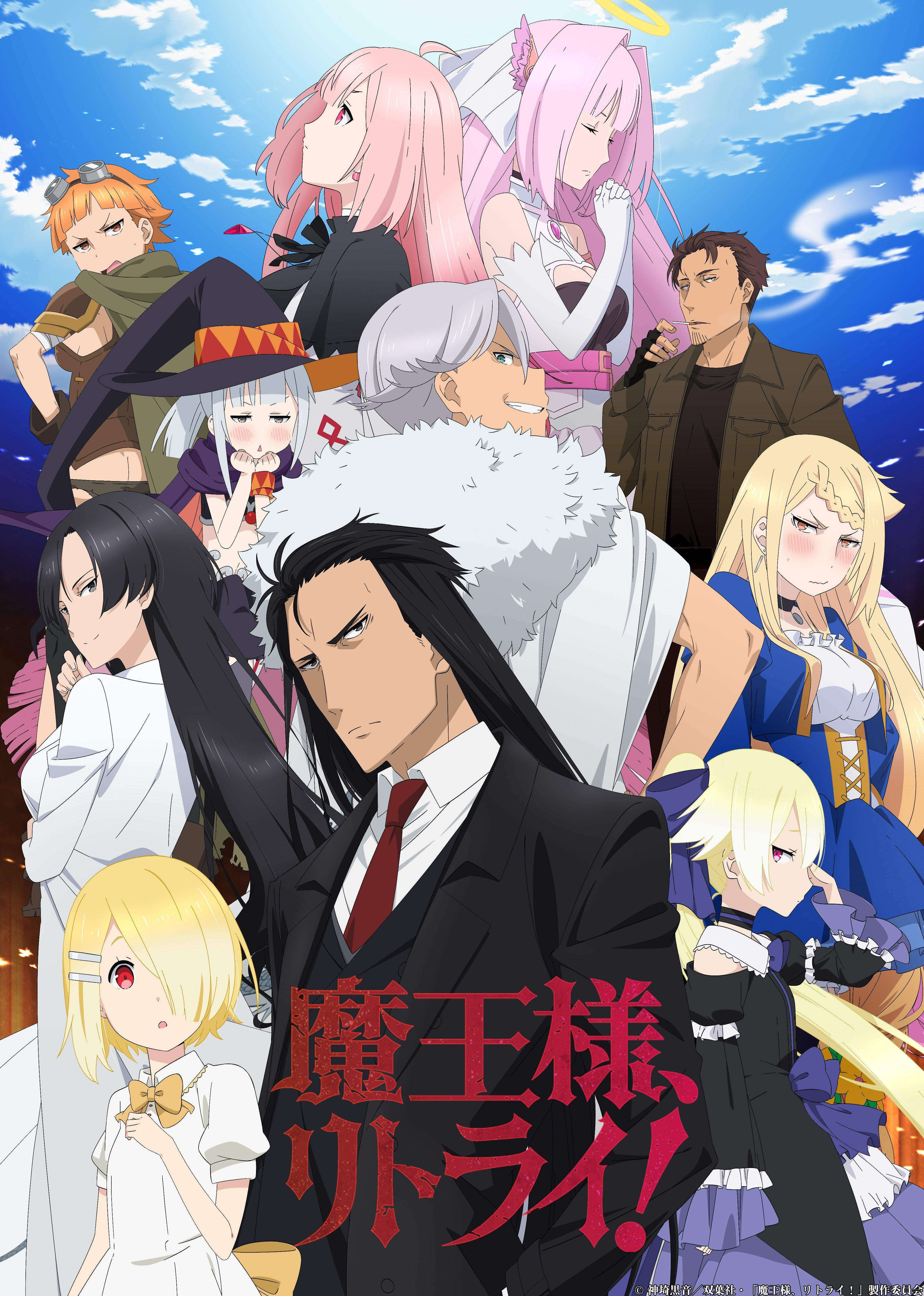 津田健次郎「そんな怒らなくても…」『魔王様、リトライ!』先行上映会に人気声優登壇の画像005