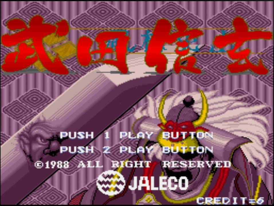 """大河ドラマ大ヒット時代に生まれたアーケードゲームの珍作『武田信玄』は""""再評価されるべき""""ベルトスクロールアクションだったの画像001"""