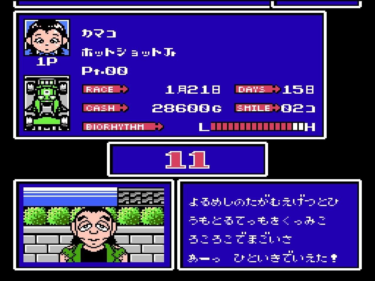 『ダッシュ四駆郎』世代を直撃! ファミコン『レーサーミニ四駆 ジャパンカップ』の意外性のある面白さの画像006