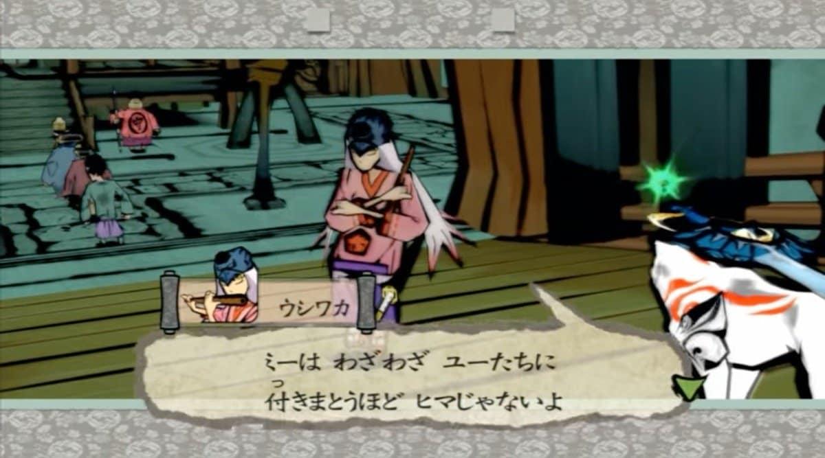 """『大神』15周年! 日本の神話と""""犬""""が好きになる、初ゲームにもぴったりな傑作【ヤマグチクエスト・コラム】の画像010"""