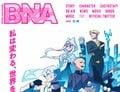 キングダム、SAO、プリコネ…アニメライターが独断で選ぶ「4月期イチオシの新アニメ」の画像005