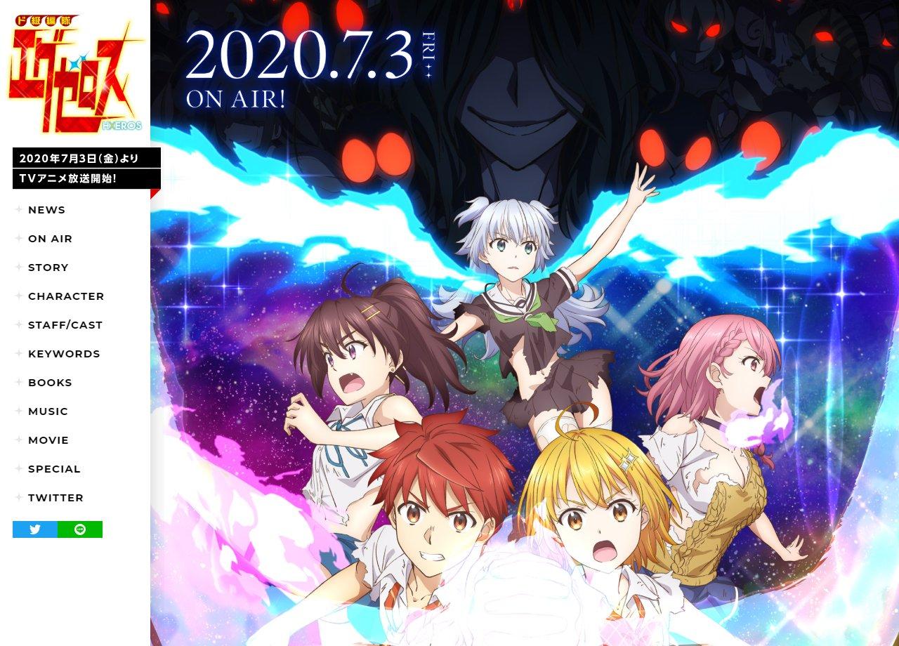 SAO、リゼロ、俺ガイル…アニメライターが独断で選ぶ「7月期のイチオシ新アニメ」の画像011