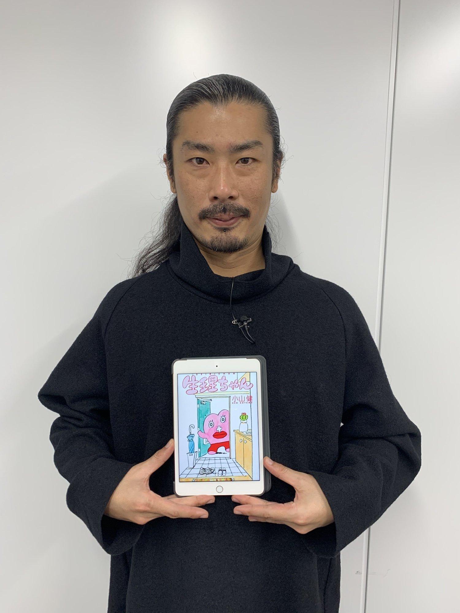パンサー菅がグサリときた漫画『生理ちゃん』の魅力「知らないことには、思いやるなんてできない」の画像001