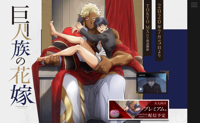 SAO、リゼロ、俺ガイル…アニメライターが独断で選ぶ「7月期のイチオシ新アニメ」の画像018