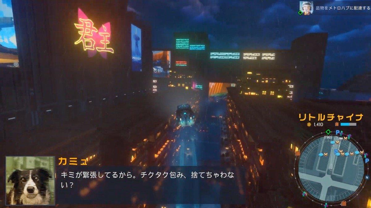 SF的世界観にどっぷり没入、ヤマグチクエストが「2020年No.1インディーゲーム」『Cloudpunk』の魅力を解説の画像011