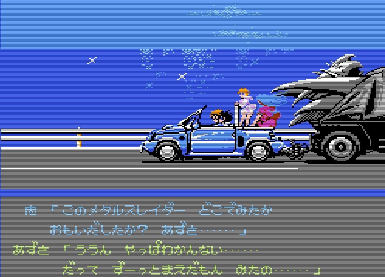 ファミコンでSFCに匹敵する美麗映像を実現『メタルスレイダーグローリー』との運命的な出会いの画像008