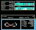 桃鉄だけじゃない、ファミコン芸人・フジタが選ぶみんながハマった「すごろくゲーム」といえばコレ!の画像010