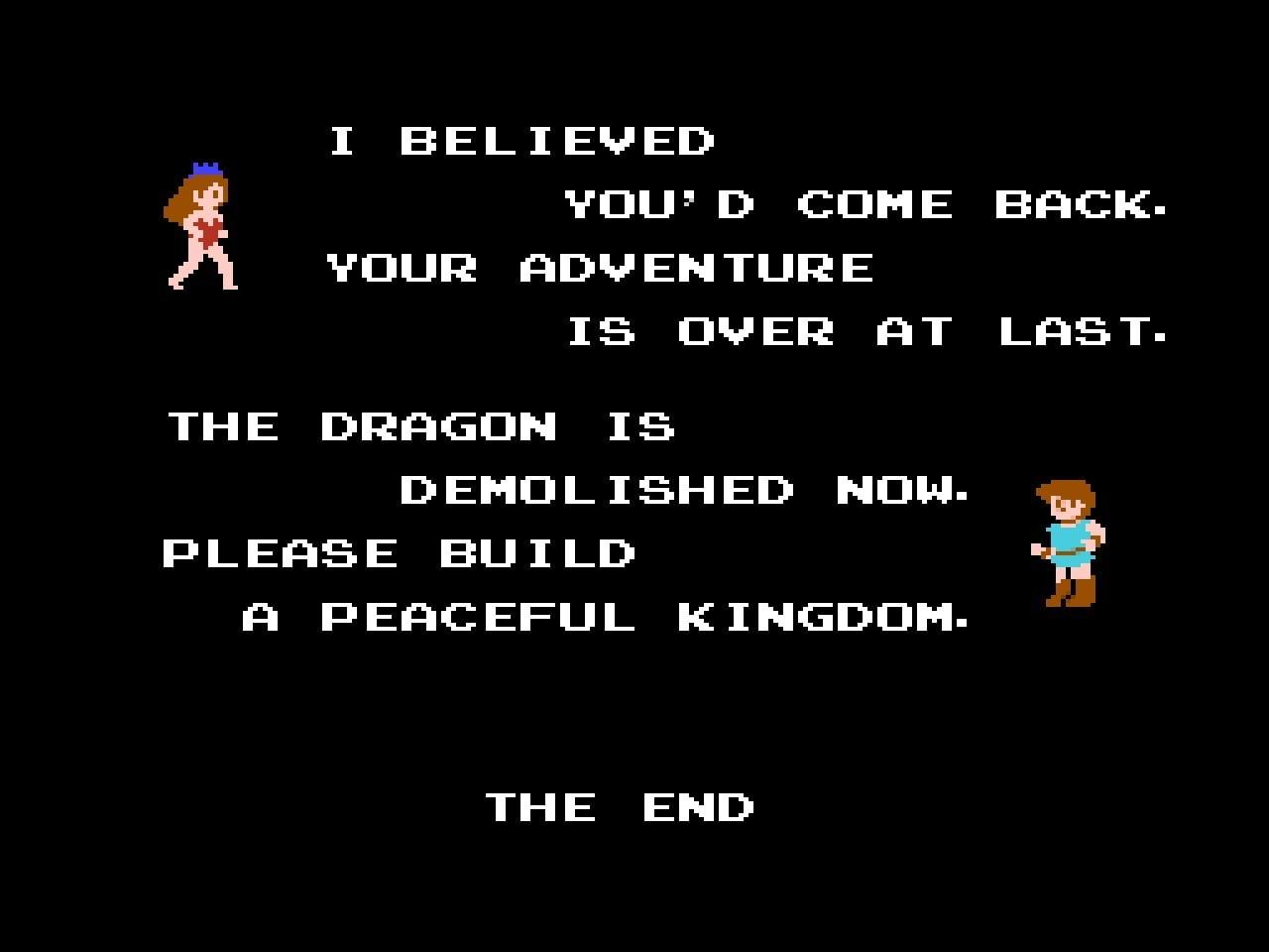 ファミコン版『ドラゴンバスター』金色に輝くカセットに詰まった「2段ジャンプ」「兜割り」習得の記憶の画像010