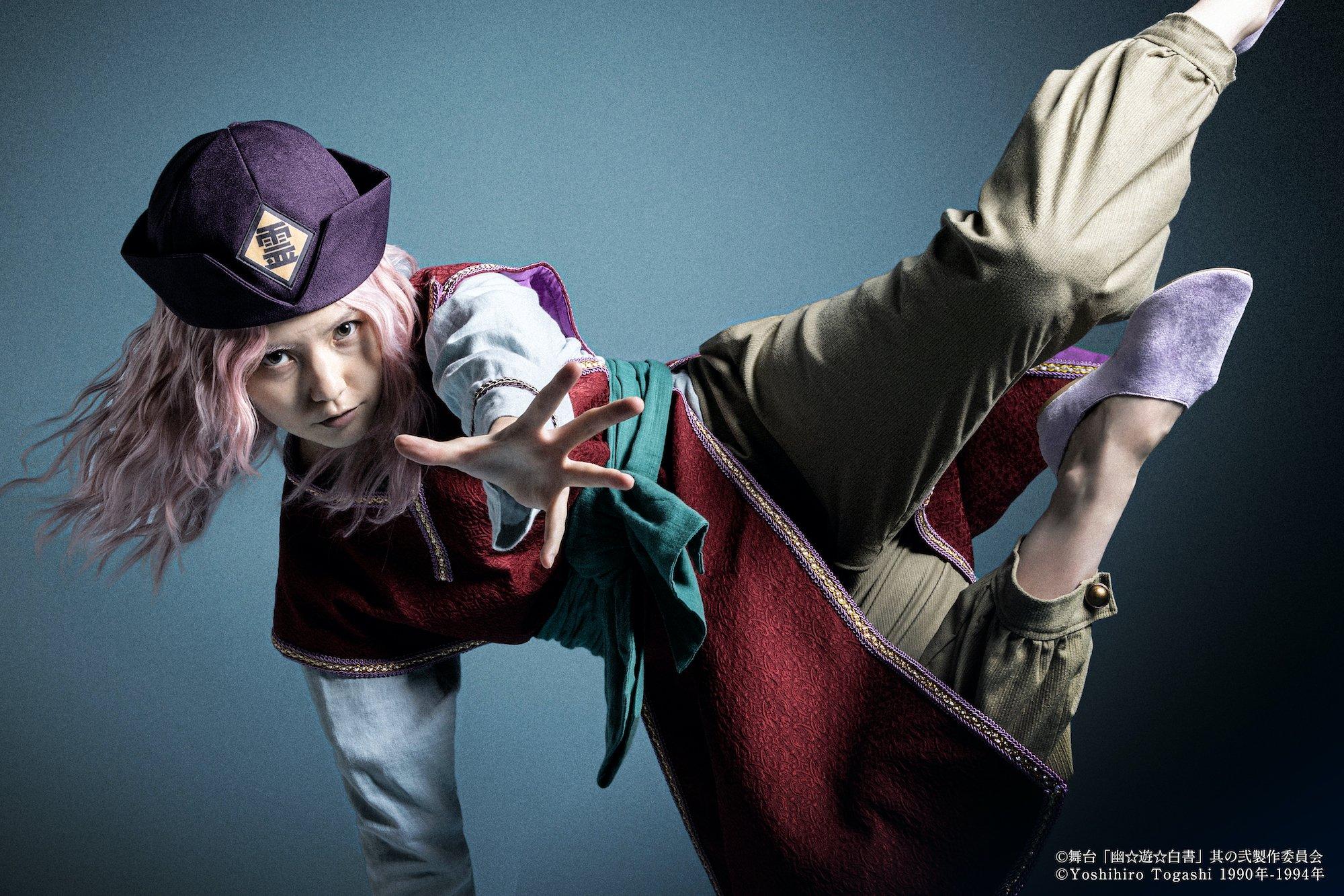 舞台『幽☆遊☆白書』全キャラクターのビジュアル解禁!戸愚呂兄弟&朱雀もお披露目にの画像007