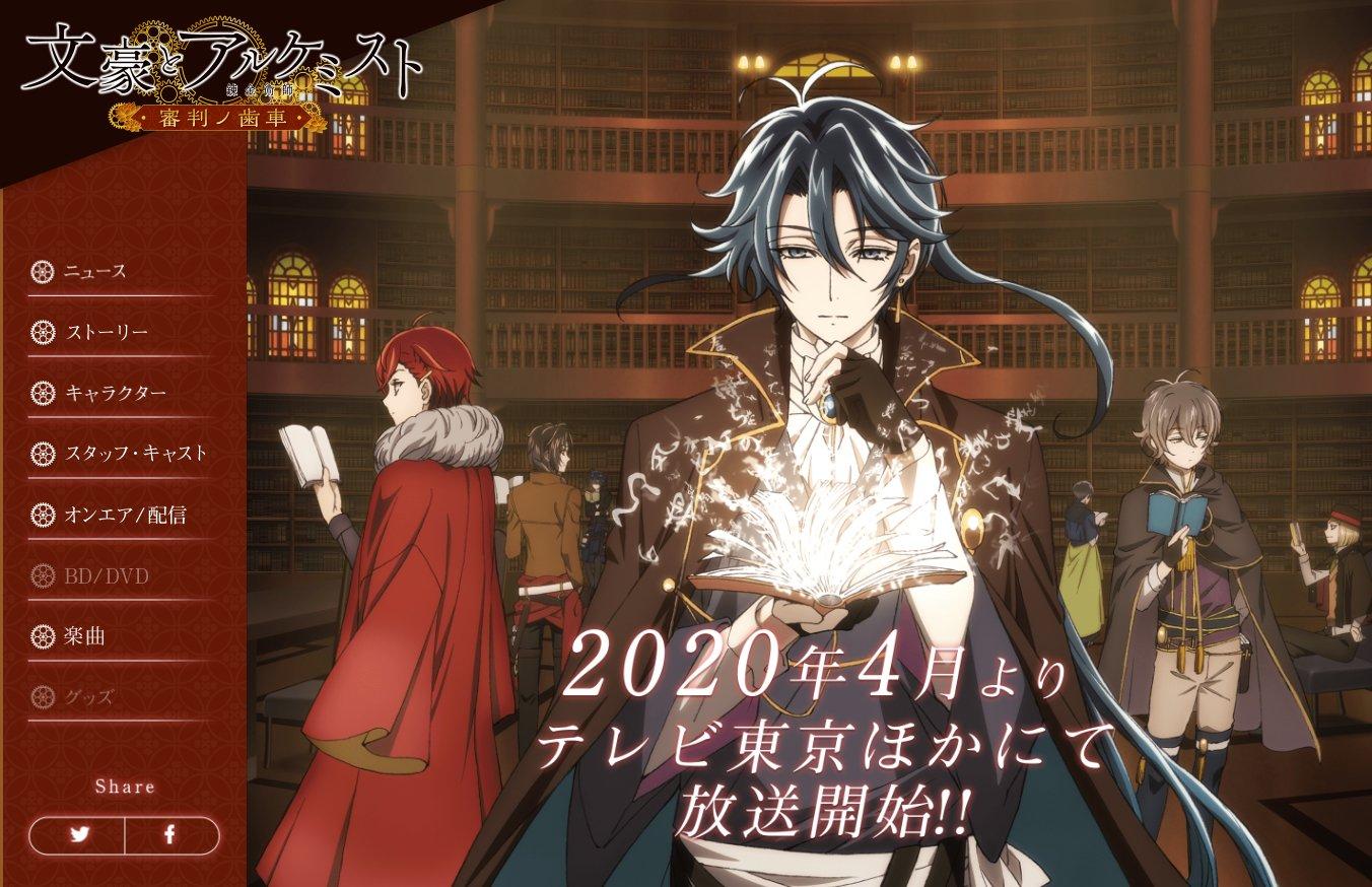 キングダム、SAO、プリコネ…アニメライターが独断で選ぶ「4月期イチオシの新アニメ」の画像012