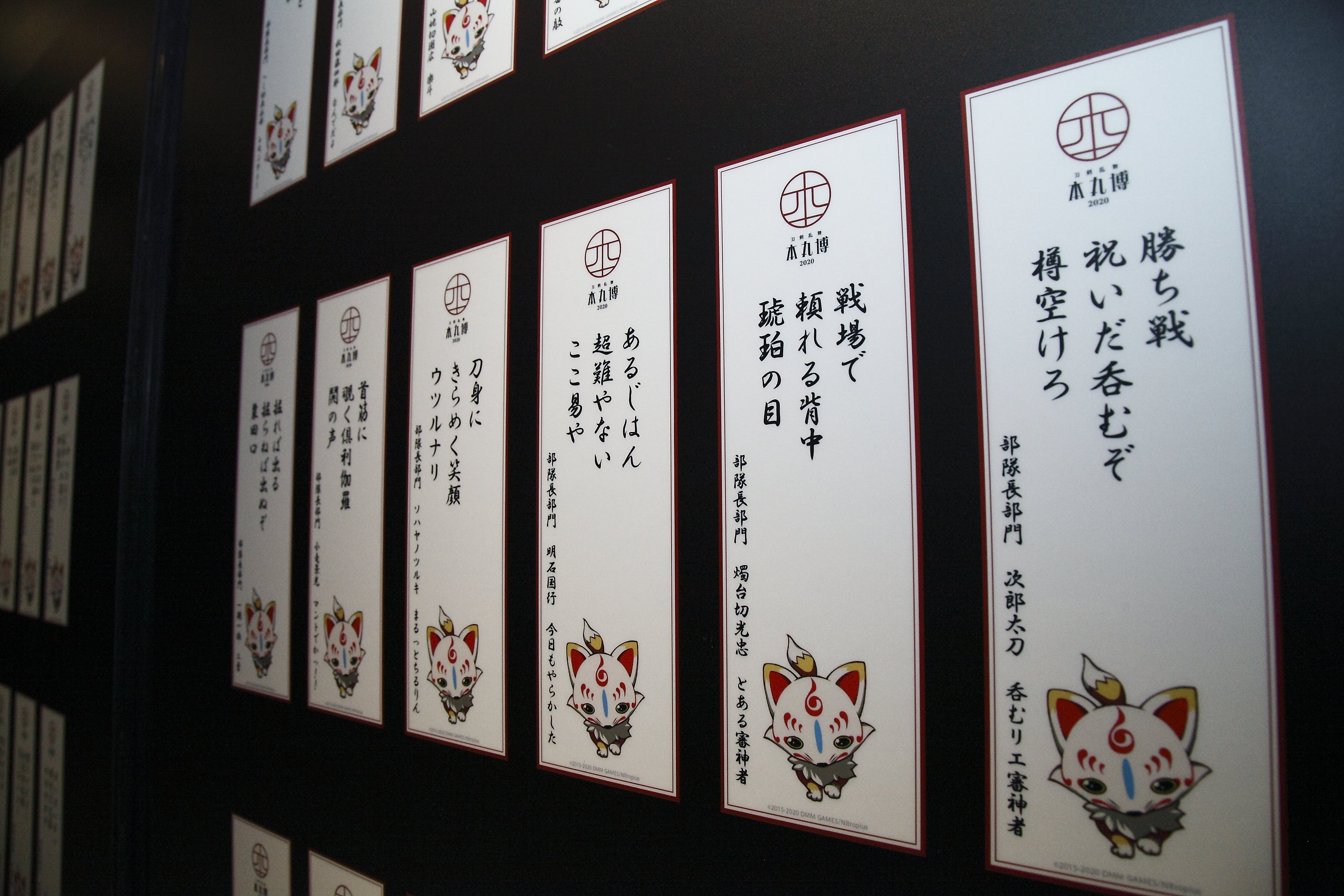 「刀剣乱舞-本丸博-2020」刀剣男士のすべてが分かるイベントに潜入!の画像012
