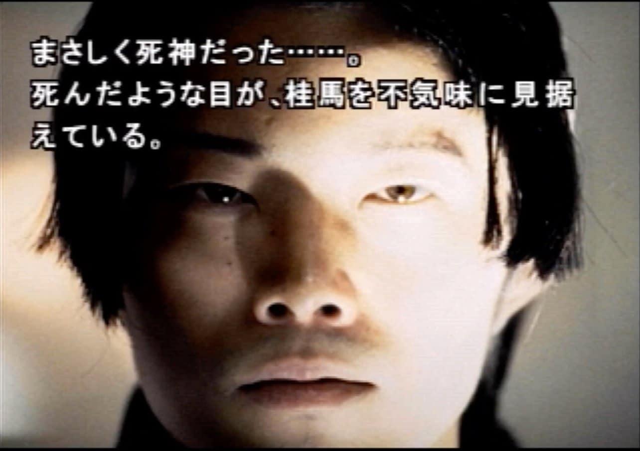 無名時代の窪塚洋介さんも出演、伝説の実写ゲーム『街』の圧倒的見せ方【ヤマグチクエスト・コラム】の画像017