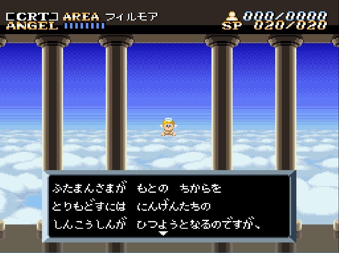 発売30周年! 古代祐三の神曲に衝撃『アクトレイザー』が示した「スーパーファミコン」の無限の可能性の画像002