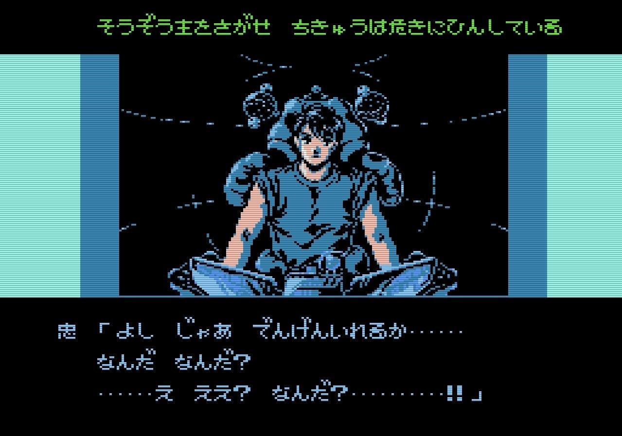 ファミコンでSFCに匹敵する美麗映像を実現『メタルスレイダーグローリー』との運命的な出会いの画像003