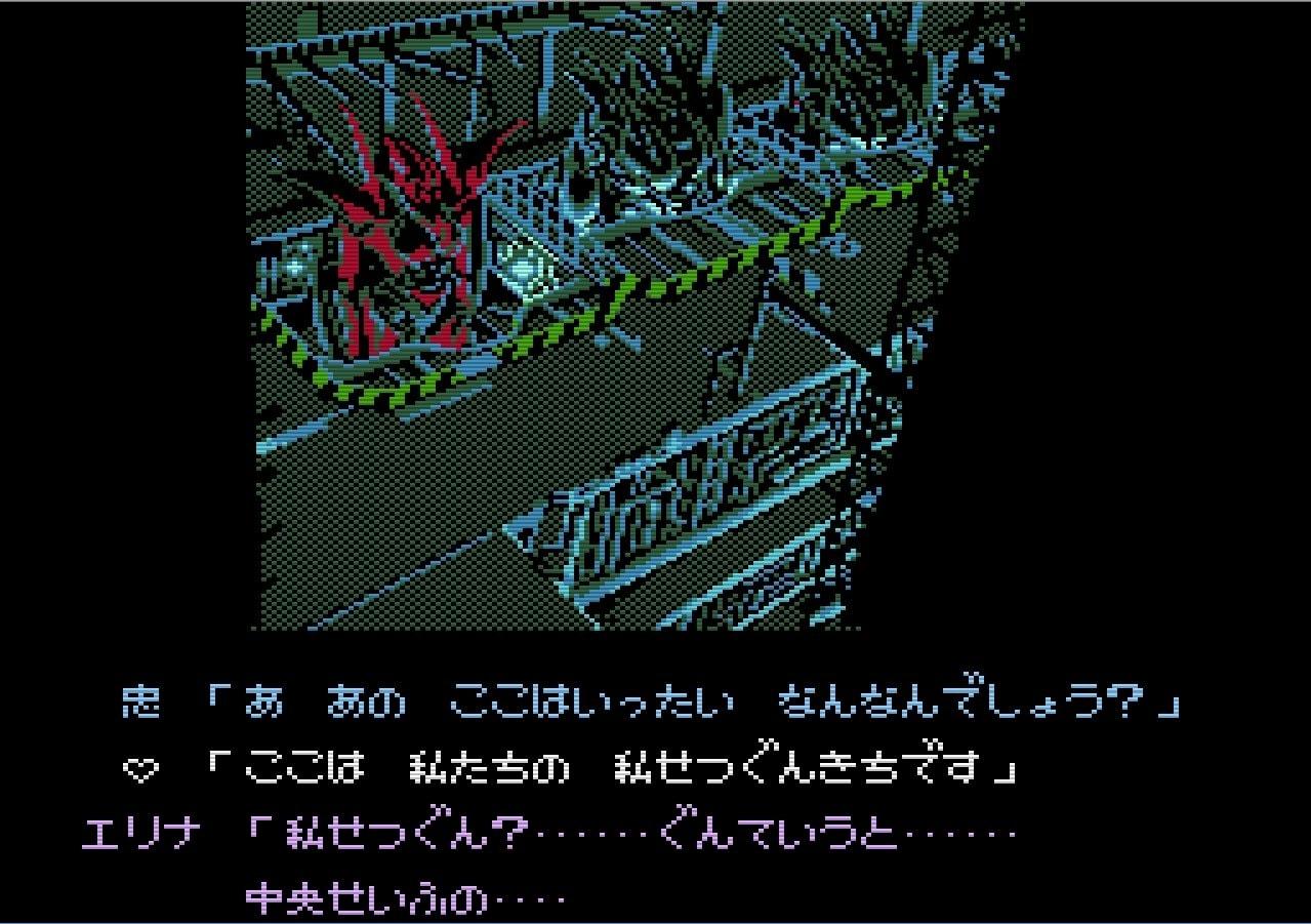 ファミコンでSFCに匹敵する美麗映像を実現『メタルスレイダーグローリー』との運命的な出会いの画像009