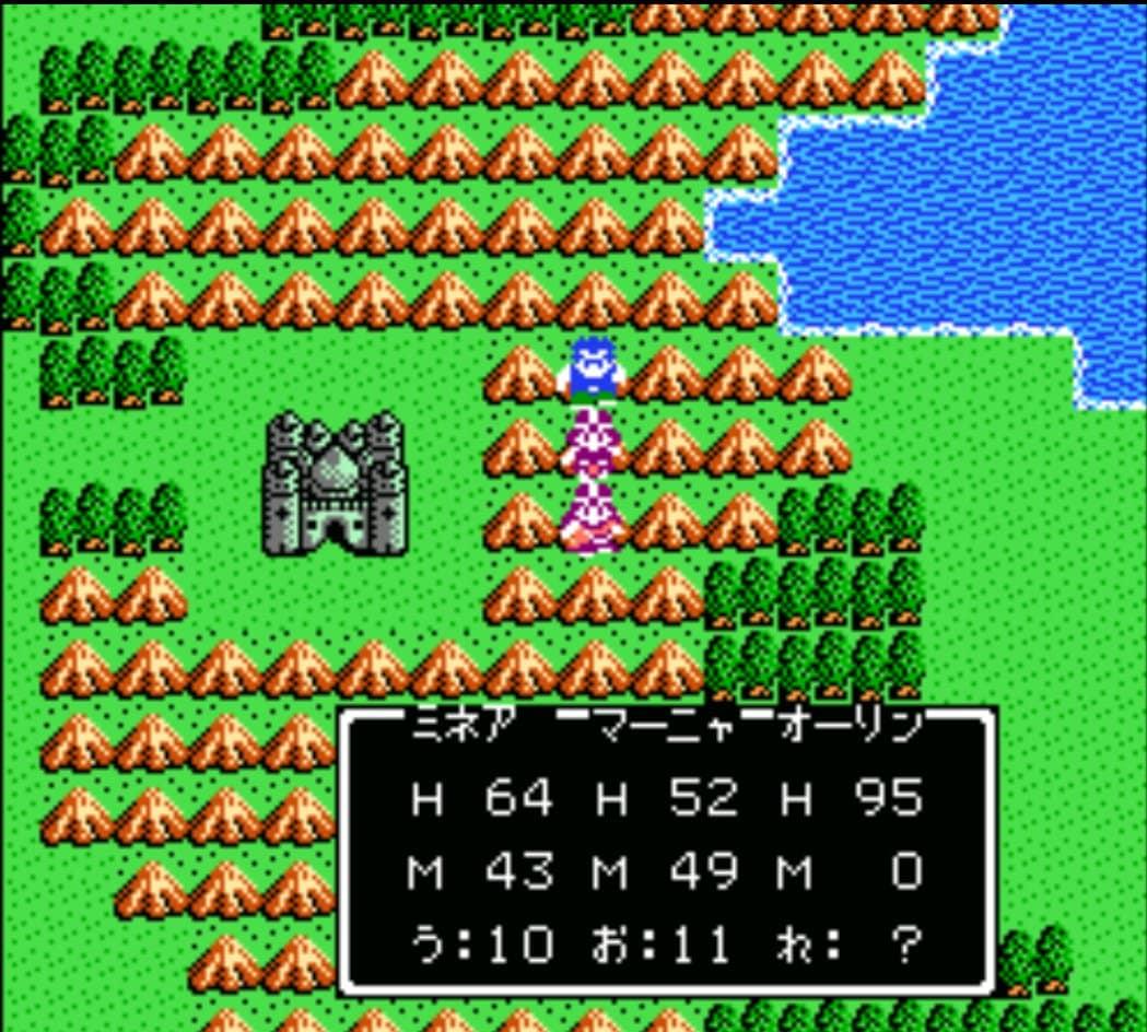 初心者がRPGの基礎を学べる、凄すぎるファミコン『ドラゴンクエスト4』の完成度【ヤマグチクエスト・コラム】の画像010