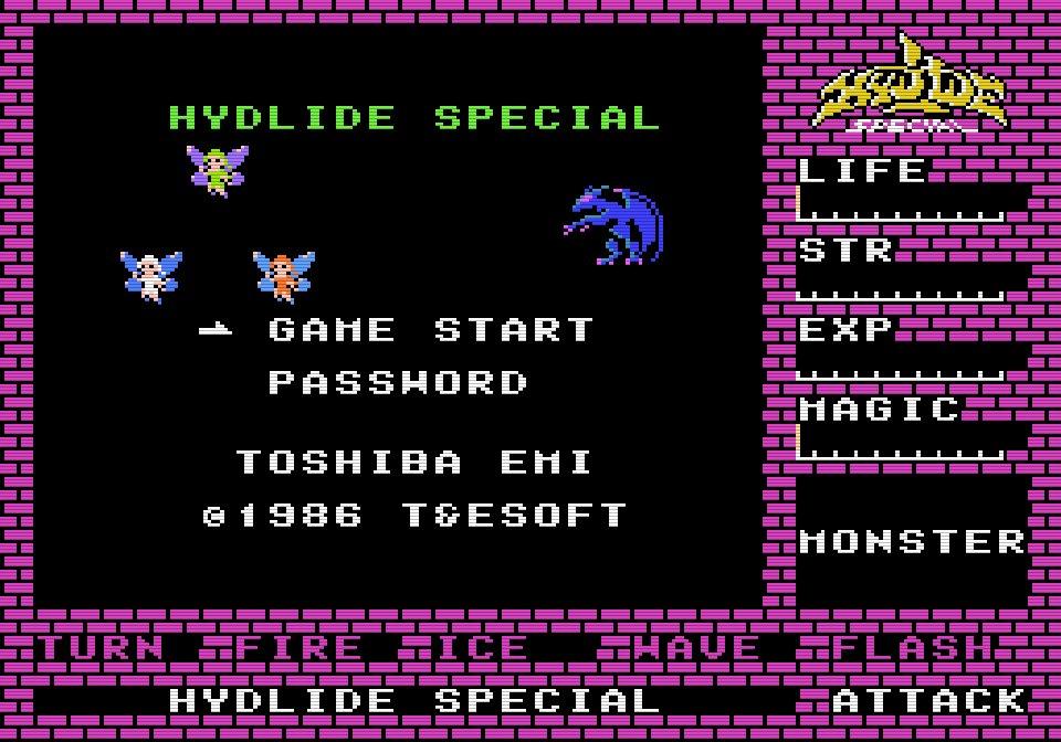 ファミコン初の本格RPG『ハイドライド・スペシャル』ほぼ同期の国民的RPG『ドラクエ』と何が違ったのか!?の画像001