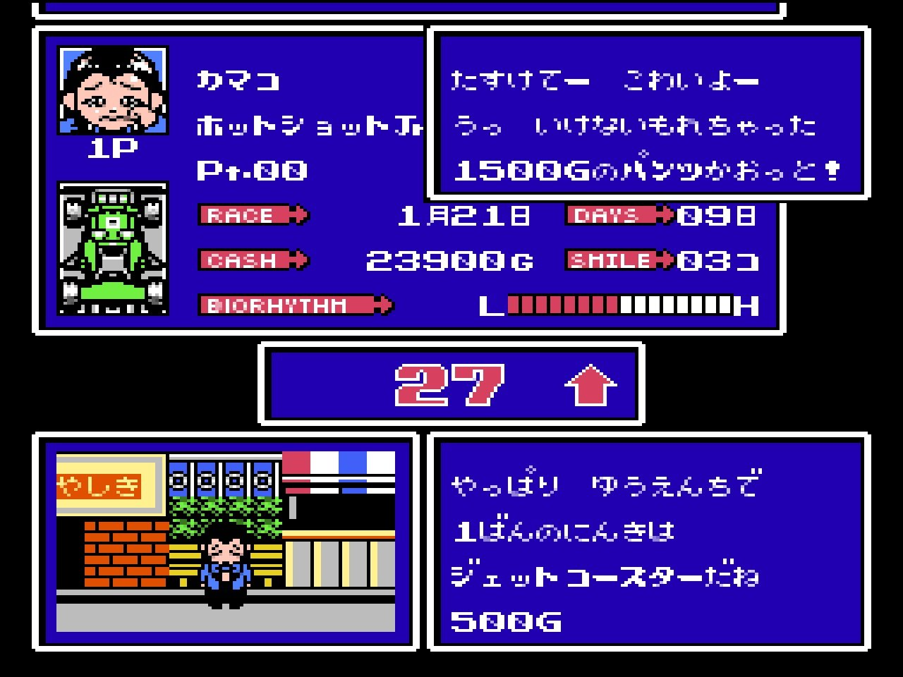 『ダッシュ四駆郎』世代を直撃! ファミコン『レーサーミニ四駆 ジャパンカップ』の意外性のある面白さの画像003