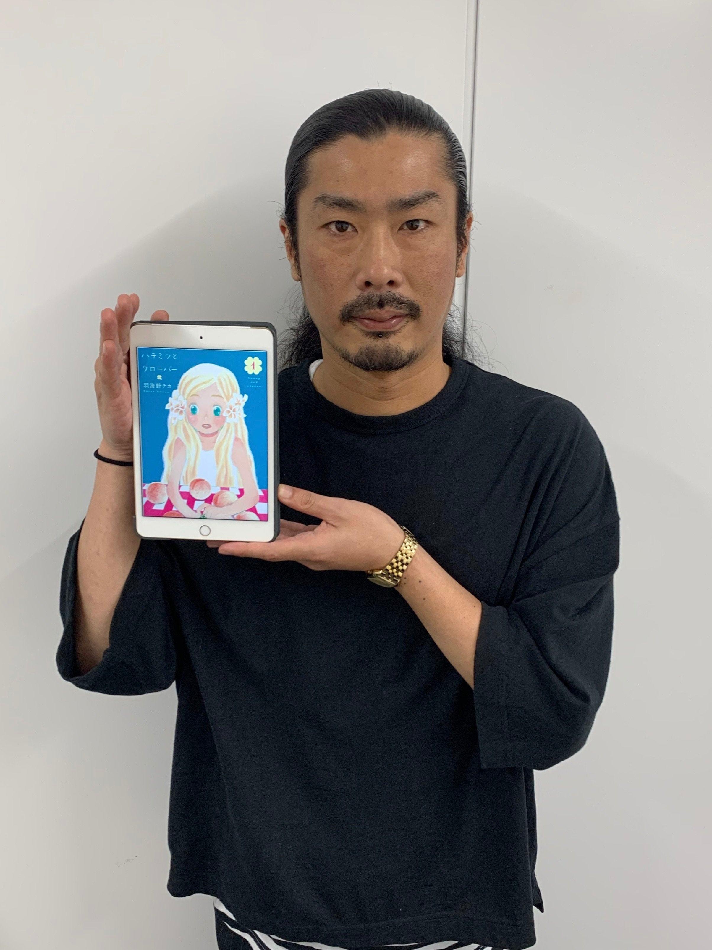 パンサー菅が語る、羽海野チカの傑作漫画『ハチミツとクローバー』の魅力の画像001