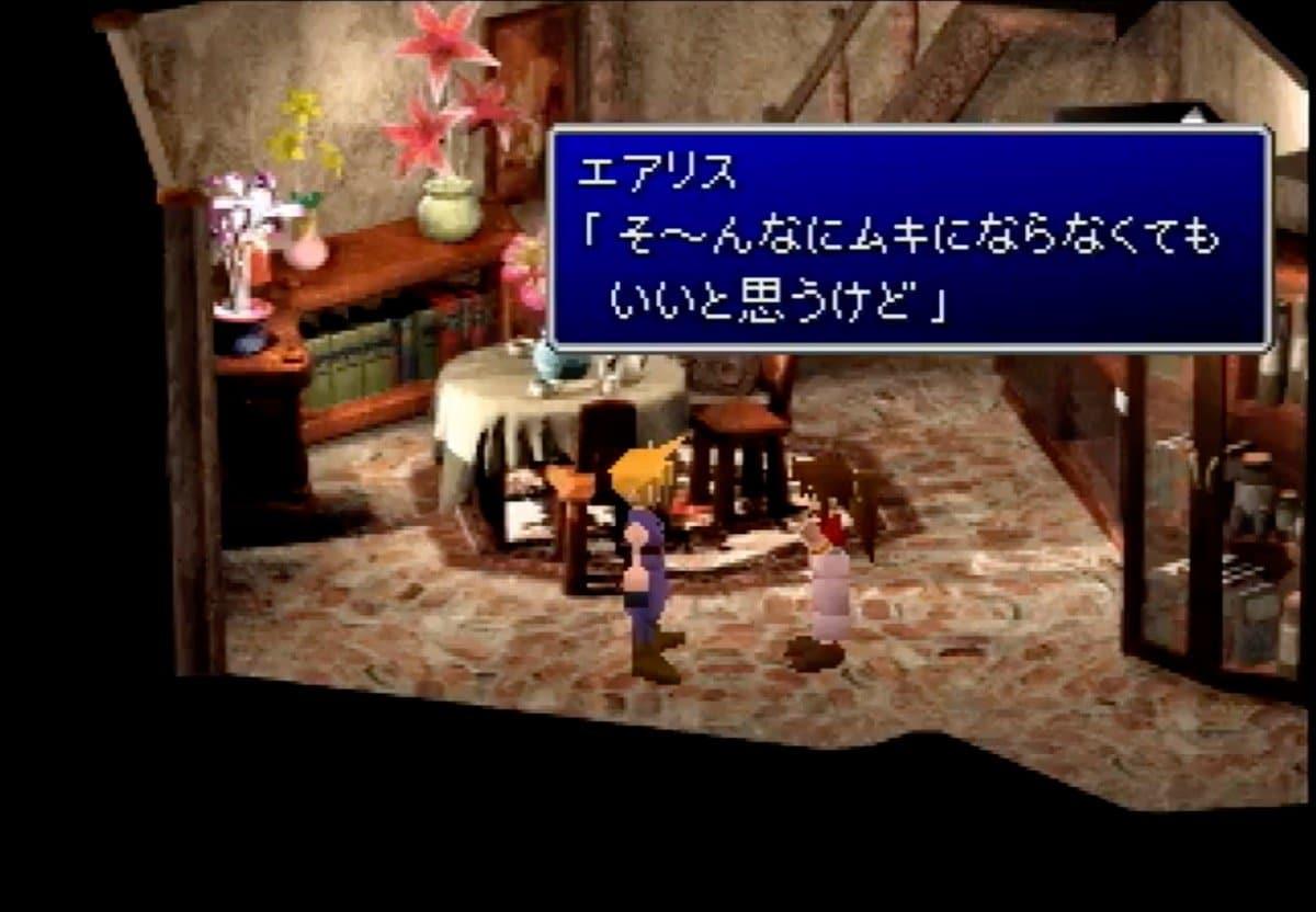 『FF7』24周年!花言葉は「再会」きっとまた会える…エアリスよ、永遠なれ【ヤマグチクエスト・コラム】の画像009