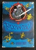 """『ポートピア』に『ファザナドゥ』今振り返るファミコンの""""箱""""の素晴らしさ、フジタが選ぶ最高の1本はこれだ!の画像013"""