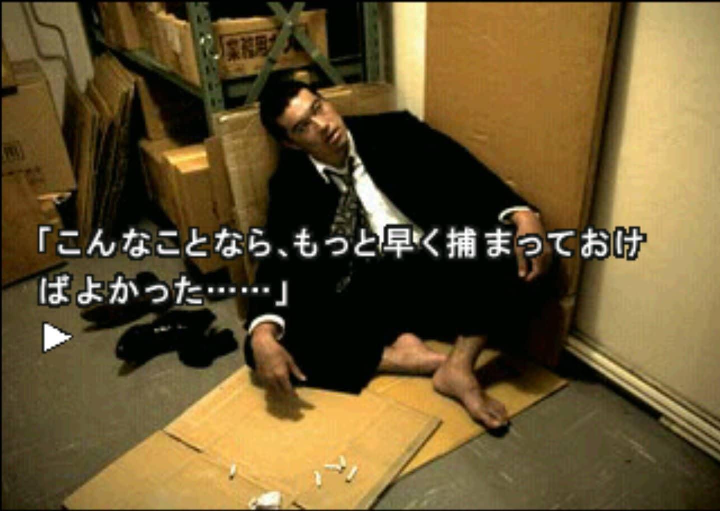 無名時代の窪塚洋介さんも出演、伝説の実写ゲーム『街』の圧倒的見せ方【ヤマグチクエスト・コラム】の画像003