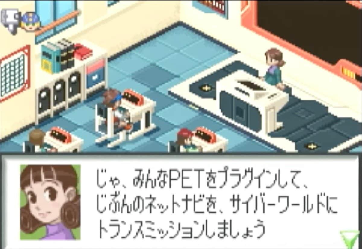ゲームボーイアドバンス発売20周年! 全ての小中学生が自分だけの「PET」に憧れた『ロックマンエグゼ』の思い出の画像005