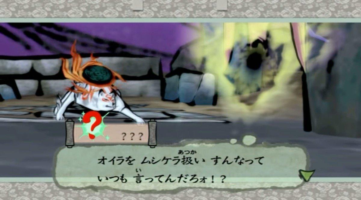 """『大神』15周年! 日本の神話と""""犬""""が好きになる、初ゲームにもぴったりな傑作【ヤマグチクエスト・コラム】の画像002"""