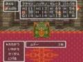 """『ドラゴンクエスト6』実は残酷すぎる過去…「ミレーユの謎の真相」明かされる""""スピンオフ新作""""を待ち続けるワケの画像016"""